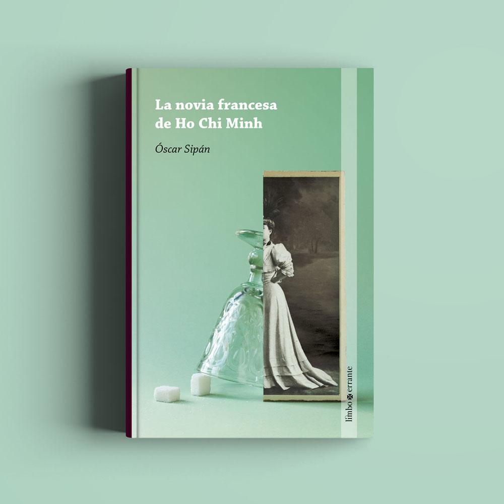diseno-libro-limboerrante-sipan-01